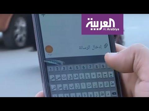 قانون مصري للجريمة الإلكترونية يثير الجدل  - نشر قبل 1 ساعة