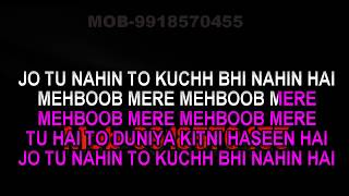 Mehboob Mere Karaoke With Female Vocals Mukesh-Lata HQ