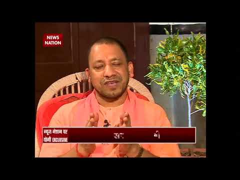 Exclusive: Watch full interview of UP CM Yogi Aditynath with News Nation