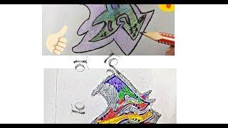 #sabkuchforyou AtoZ Capital graffiti letter photos 📷