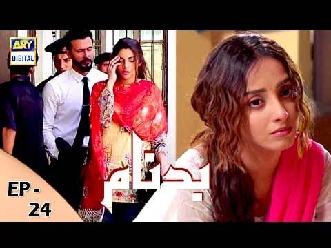 Badnaam - Episode 24 - 28th January 2018 - ARY Digital Drama