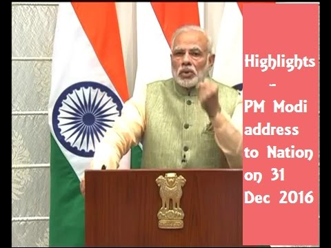 PM Modi's new announcements on 31 Dec - Highlights( मुख्य ...