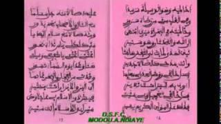 Khassaide : Assirou Mahal Abrari