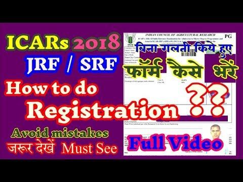 ICAR JRF SRF 2018   How to fill up form फॉर्म कैसे भरें