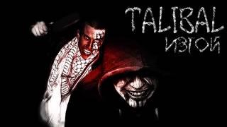 Talibal - Изгой