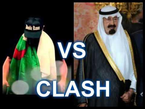 Lotfi Double Kanon - CLASH VS AL َSAUD _ قنبلة لطفي دوبل كانون ضد آل سعود