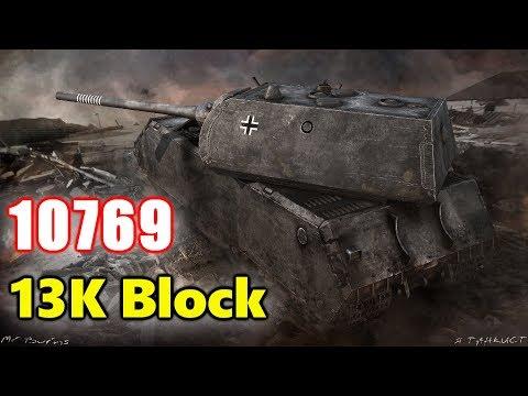 World of Tanks - MAUS - 11K Damage 13K Block 6 Kills thumbnail