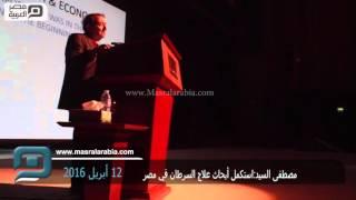 فيديو| مصطفى السيد: أستكمل أبحاث السرطان في مصر بدعم علي جمعة
