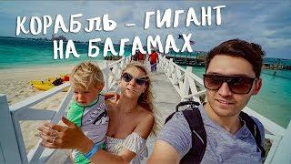 видео Багамские острова