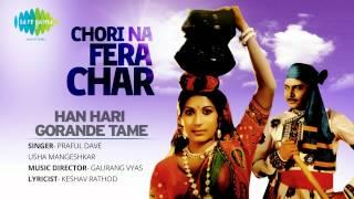 Download Hindi Video Songs - Han Hari Gorande Tame | Gujarati Movie Song- Chori Na Fera Char | Praful Dave & Usha Mangeshkar