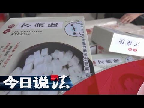 《今日说法》 20171005 乡村警察故事 | CCTV