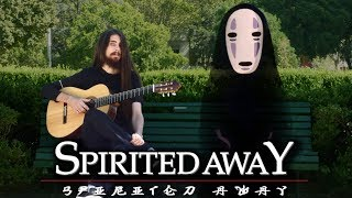 Spirited Away - One Summer's Day (Classical Guitar)