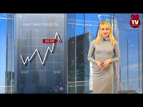 Oil to end year at 2½ high (29.12.2017)