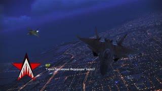 Ace Combat Infinity: CFA-44 Strigon Leader 10 lv., EML 5 lv., Dubay, MVP