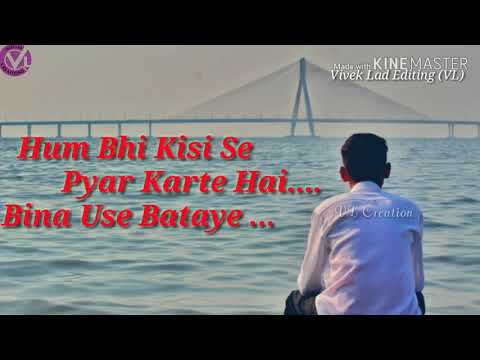 Single Life Whatsapp Status Best Story Of Single Life Boy