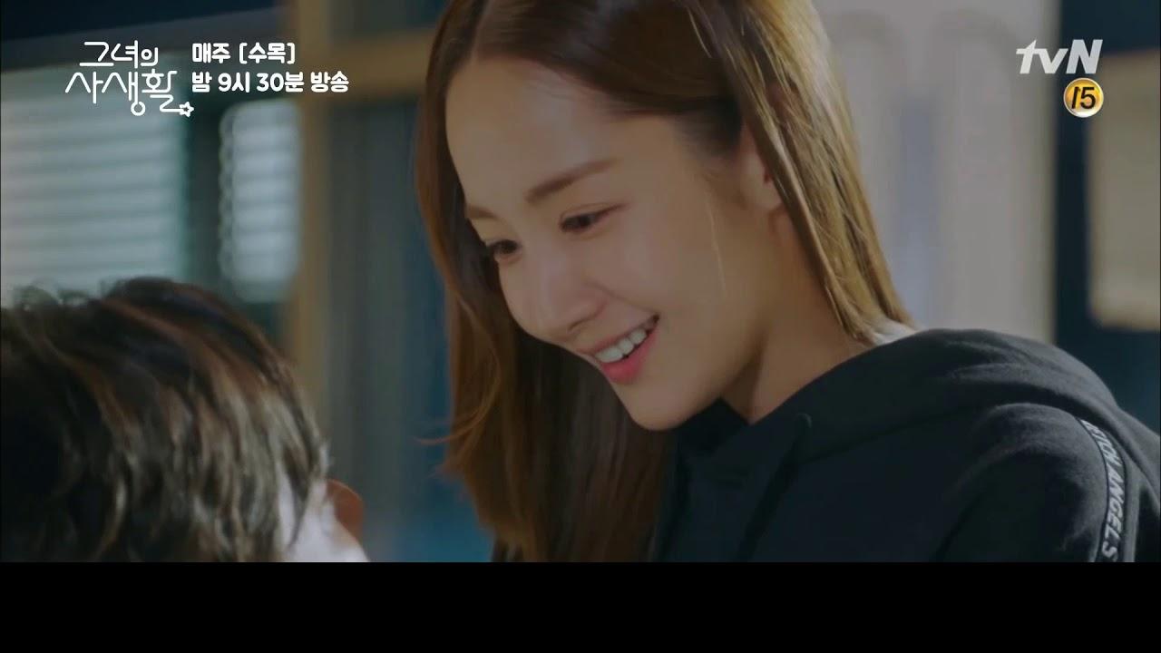 Download TOP 5 Korean Drama Series 2019