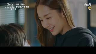 TOP 5 Korean Drama Series 2019