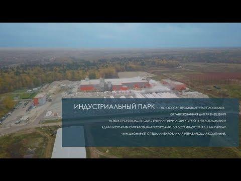 Индустриальный парк успешно развивается на территории Дмитровского района Подмосковья