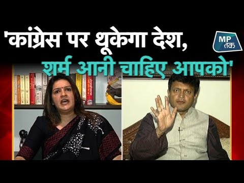 रोहित सरदाना के शो में JDU प्रवक्ता अजय आलोक ने लगा दी प्रियंका चतुर्वेदी की क्लास !   MP Tak