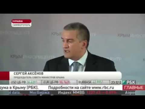 Над Крымом СБИТ АМЕРИКАНСКИЙ БЕСПИЛОТНИК!
