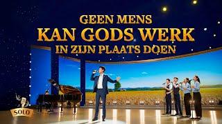 Christelijk lied  'Geen mens kan Gods werk in Zijn plaats doen' (Dutch subtitles)