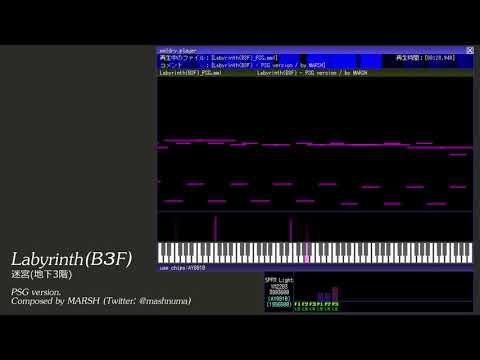 Labyrinth(B3F) - PSG version