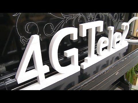 В Копейске запустили сеть 4G по низким ценам