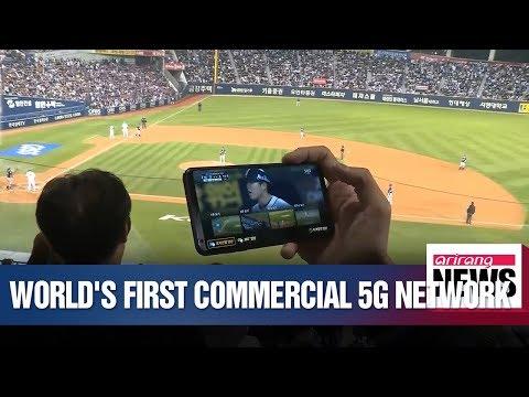 .美韓 5G 網路已開通,傳說中的「飛速時代」真的來了?