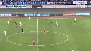 Edgar Jimenez vs Corea