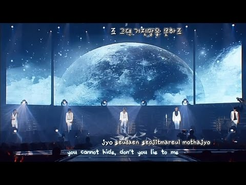 DBSK 동방신기 - Don't Say Goodbye 3rd Asia Tour [eng   rom   hangul   karaoke sub]
