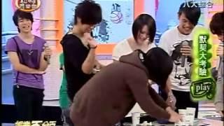 20080529 娛樂百分百 - 粉絲同樂會 蘇打綠 thumbnail