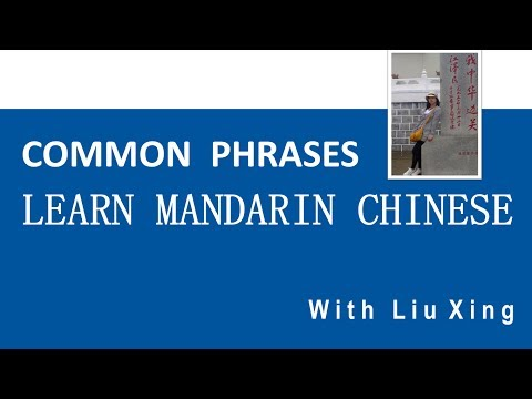 Common Phrases - Learn Mandarin Chinese.