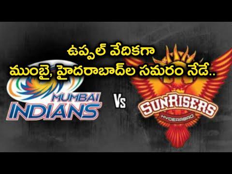 IPL 2018: Sunrisers Hyderabad vs Mumbai Indians Match Preview | Oneindia Telugu
