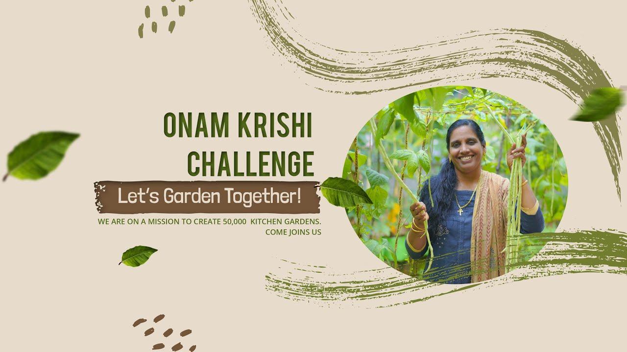 Onam Krishi Challenge Live