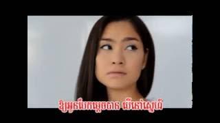 Cambodia Song, Khmer Song, M Vol 26, Porn Year Pel Somrab Oun Phong