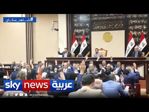 المتحدث باسم الخارجية العراقية: نحتفظ بحق الرد على تركيا  - نشر قبل 2 ساعة