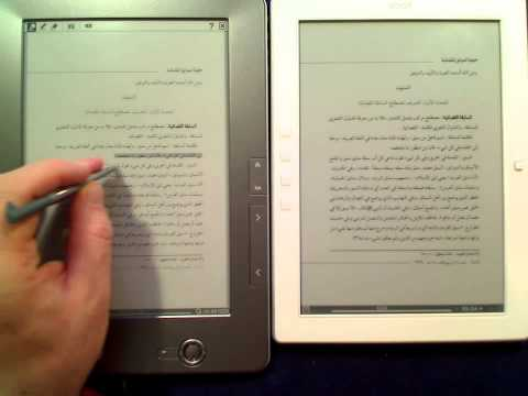 djvu files, arabic pdf, searching in pdfs, annotating, all in the pocketbook 903 and boox m92