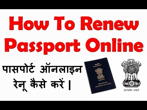 How To Renew Port Online In India