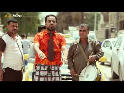 مشهد ابو الذوق #ولاية بطيخ #تحشيش