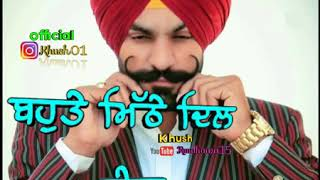 Mucch || Ammy Virk || Aate Di Chiri || Latest Punjabi Song || By Funz Boyz