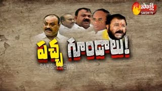 Sakshi Magazine Story  TDP Leaders Rude Behaviour with Police Officers   12th September 2019