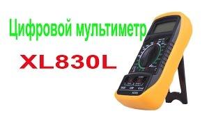 Обзор цифрового мультиметра XL830L