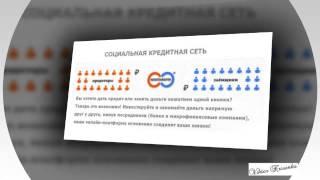 Работа в Интернете Петропавловск
