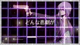【Yuzuki Yukari】 Peacemaker Of The Right Hand 【オリジナルMV】