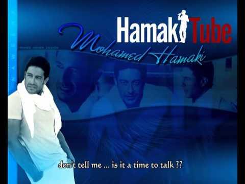 Mohamed Hamaki - Mesh Maaol (English Subtitle) | محمد حماقى - مش معقول