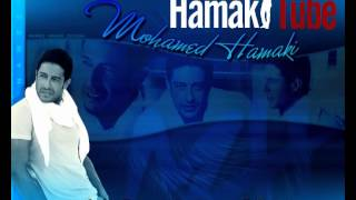 Mohamed Hamaki - Mesh Maaol (English Subtitle) | محمد حماقى - مش معقول
