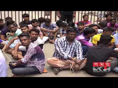 রাজধানী থেকে শতাধিক মাদক ব্যবসায়ী ও মাদকসেবী আটক | Dhaka News | Somoy TV