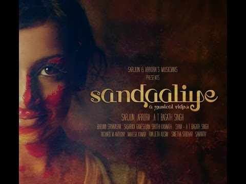Sandaaliye - An Official Tamil Music Video