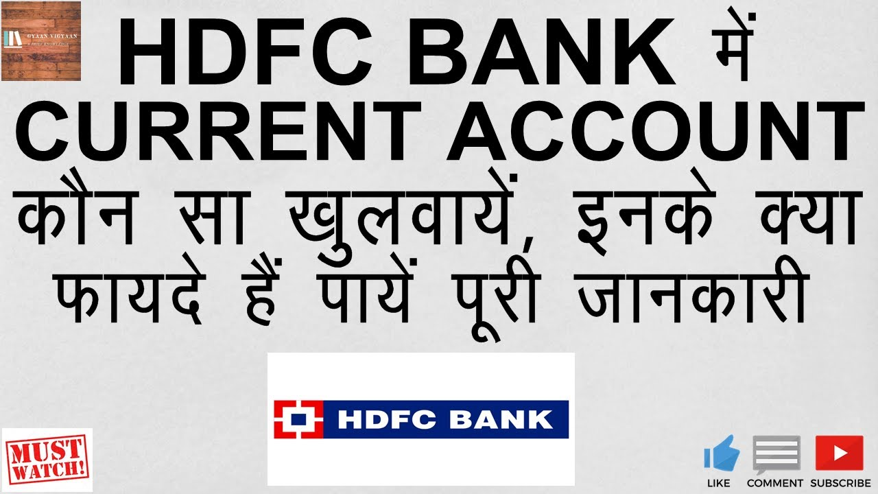 hdfc bank current account opening balance