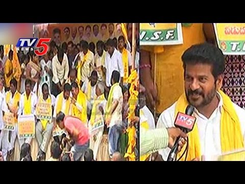 Revanth Reddy Face To Face | TTDP Protests For Release Of Fee Reimbursement Dues | TV5 News